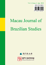 《Macau Journal of Brazilian Studies》2018年第1期