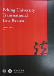 Peking University Transnational Law Review