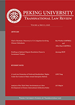 Peking University Transnational Law Review