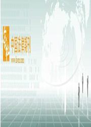 金杜中国法律期刊