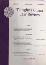 Tsinghua China Law Review